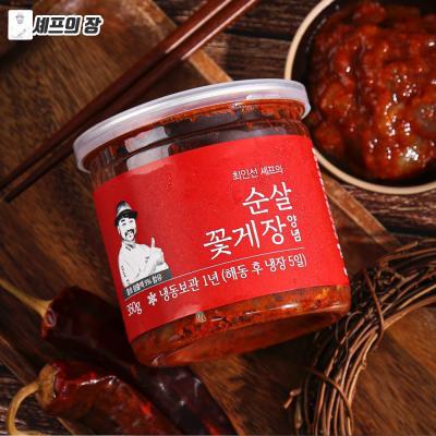 최인선 셰프 순살꽃게장 350g (양념)