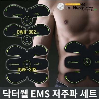 닥터웰 식스팩 저주파 패드 DWH-302+DWH-303