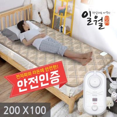 힐링스타 온수매트 싱글 200X100CM 2020년형 신규런칭