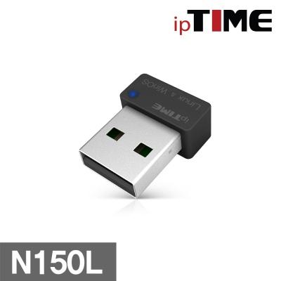 (아이피타임) ipTIME N150L 무선랜카드