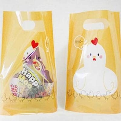 화이트 데이 사탕 포장 비닐백 여자 친구 선물