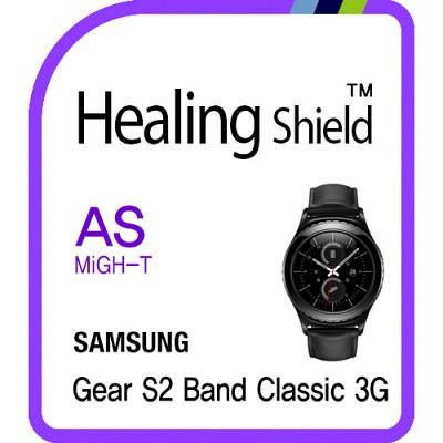 [힐링쉴드] 기어S2 밴드 클래식 3G 마이티 안티쇼크 충격흡수(방탄)보호필름 2매+후면 심박센서 보호필름 2매(HS154108)