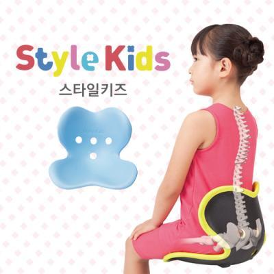 [Style kids]스타일 키즈 Style kids_스카이 블루