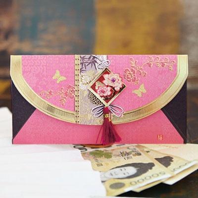 분홍 전통봉투 (FB207-4)