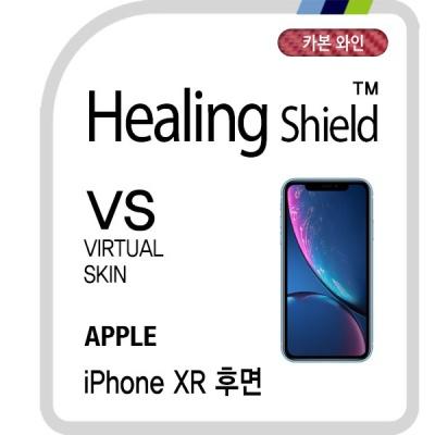 아이폰 XR 후면 카본 와인 외부보호필름1매(케이스형)