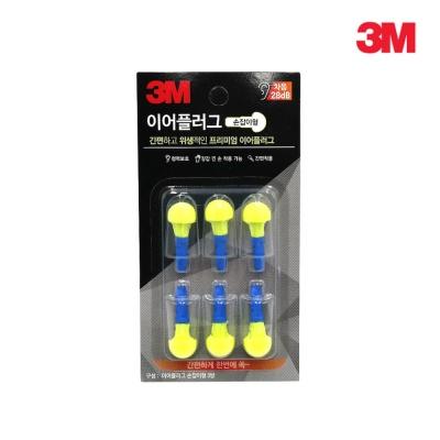 3M 이어플러그 손잡이형 (리필)