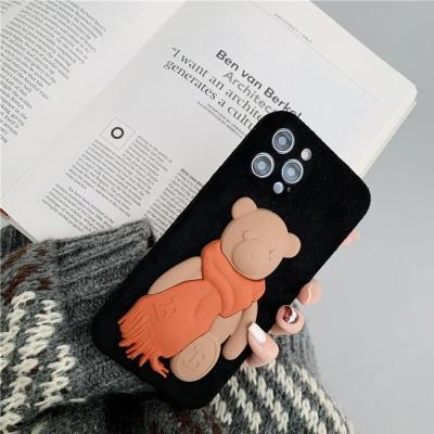 아이폰12 11 pro max xs 8 7 입체 곰 스웨이드 케이스