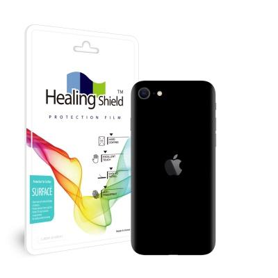 아이폰SE2 2세대 블랙 외부보호필름 후면2매