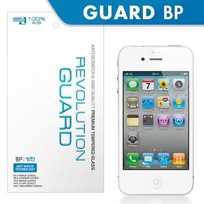 [프로텍트엠/PROTECTM] 애플 아이폰4/4s/iPhone4/4s 레볼루션 가드 방탄/충격흡수 액정필름
