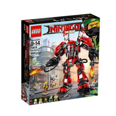 [레고 닌자고] 70615 카이의 파이어 로봇