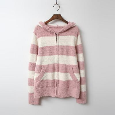 Very Soft Home Stripe Hood Zip-Up - 극세사