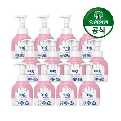 [유한양행]해피홈 핸드워시 용기형 핑크포레향 12개