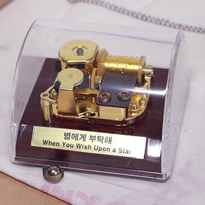 별에게부탁해돔오르골 DA-053S