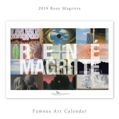 [2019 명화 캘린더] Rene Magritte 르네 마그리트 Type A