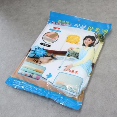이불압축팩 여행압축팩 정리용품 의류압축팩