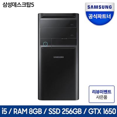 삼성전자 삼성 데스크탑5 DM500TDA-A59A GTX1650