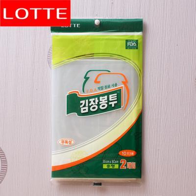 2매 김장봉투(10포기) (중) (55cm×80cm)1개