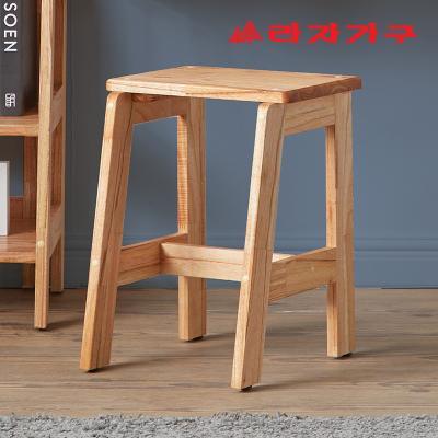 막시 원목 화장대 의자