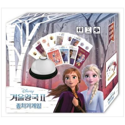 [아이누리] 디즈니 겨울왕국2 종치기게임