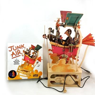 정크에어 - Junk Air