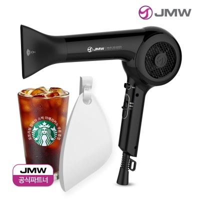 JMW BLDC항공모터 드라이기 MG1700 블랙+HD
