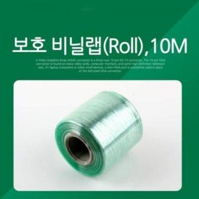 농민몰2 보호 비닐랩 Roll 10M 포장지
