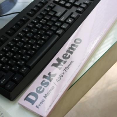[IN THE PAPER] Desk memo