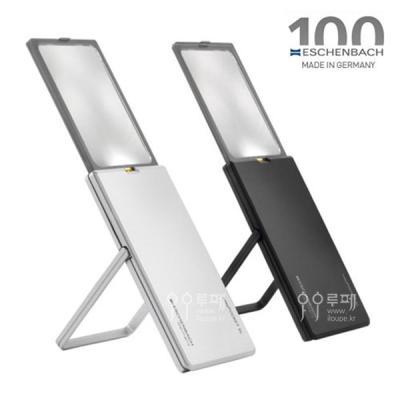 [에센바흐]이지포켓 XL LED 조명 돋보기 (2.5배율)