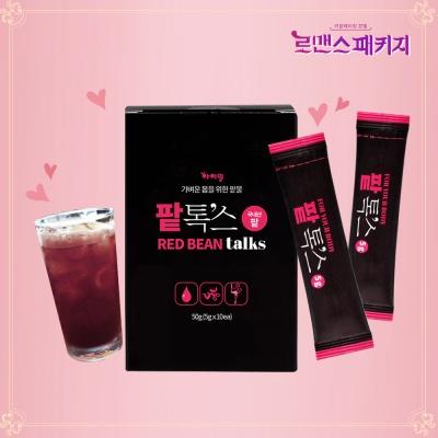 로맨스패키지 아이밀 팥톡스 팥물 8박스(80스틱)
