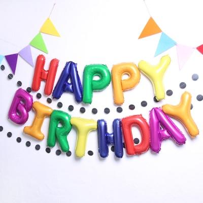 블링블링 생일파티 풍선세트(크레파스)
