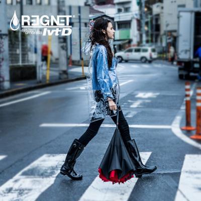 거꾸로 우산 레그넷 IVT D