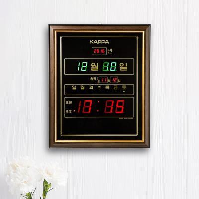 카파 D3200 음력/요일표시 디지털벽시계