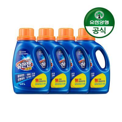 [유한양행]유한젠 액체형 산소계표백제 용기 1.4L 4개