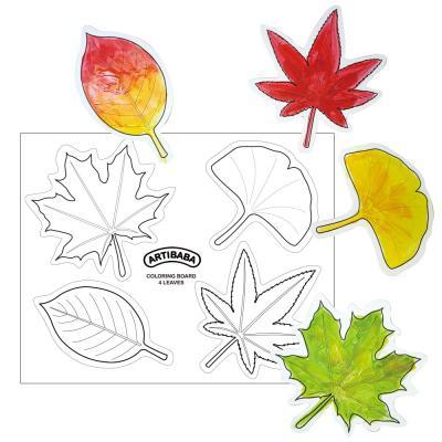 아티바바 칼라링보드 단풍잎