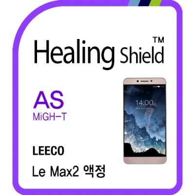 러에코 Le Max2 충격흡수(방탄)필름 2매