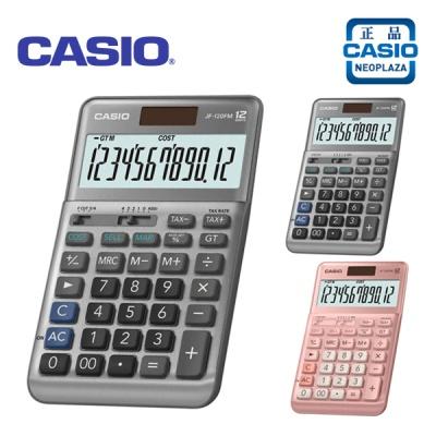 [카시오]계산기 JF-120FM /학습용/사무용/탁상용