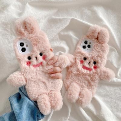 아이폰11 PRO MAX XR SE2 8 핑크 토끼 인형 털 케이스