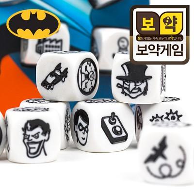 [보약게임] 스토리큐브-배트맨_창의력 주사위