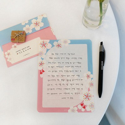 Cherry Blossom Letter pad and envelope Set (편지지)