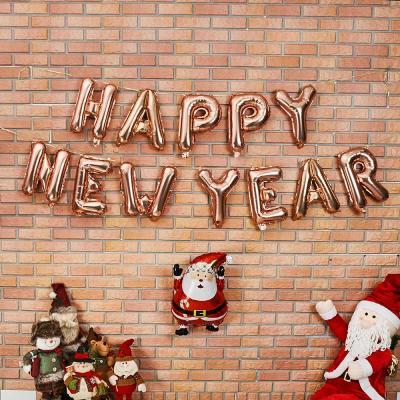은박풍선세트 HAPPY NEW YEAR [샴페인골드]