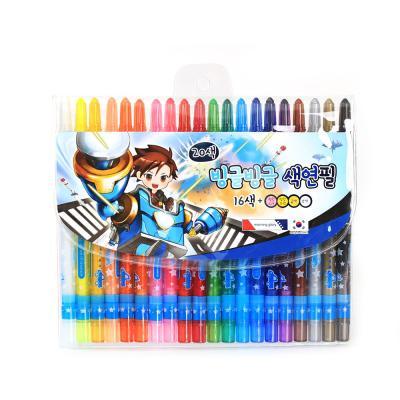 7000 빙글빙글 색연필 (20색/남)