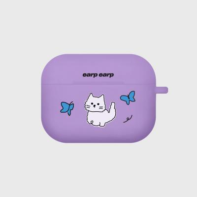 Awesome cat-purple(Air pods pro case)