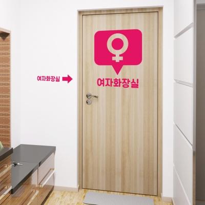 idk627-여자 화장실표시-말풍선
