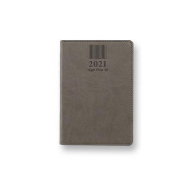 양지사 2021 하이플랜50
