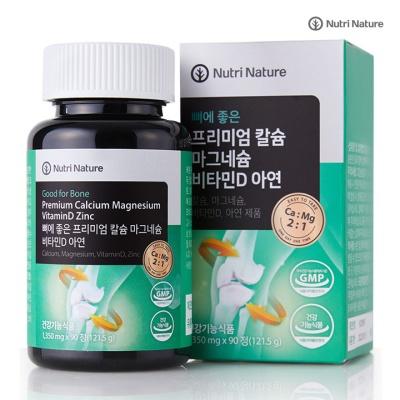 뉴트리네이처 프리미엄 칼슘 마그네슘 비타민D 아연