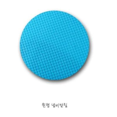 칼라 실리콘 원형 냄비받침 냄비깔개 매트 트레이