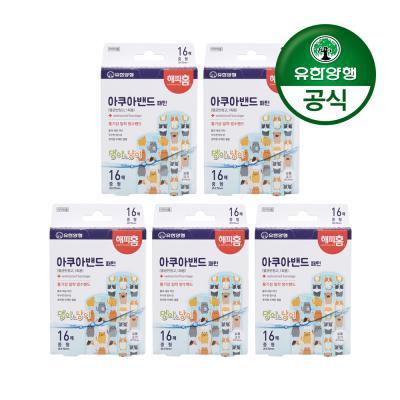 [유한양행]해피홈 아쿠아 방수밴드(패턴) 16매입 5개