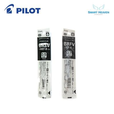 파이롯트 아크로 리필심 단색용 BRFV-10 EF/F
