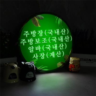 ne861-LED액자35R_원산지유머표시