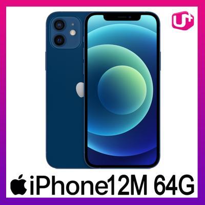 [LGT선택약정/기기변경] 아이폰12M 64G [제휴혜택]